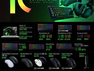 【只做兩星期】Razer 十月 🎫 消費券優惠 🛒  手提電腦/鍵盤滑鼠/耳機麥克風/智能眼鏡 通通特價❗️