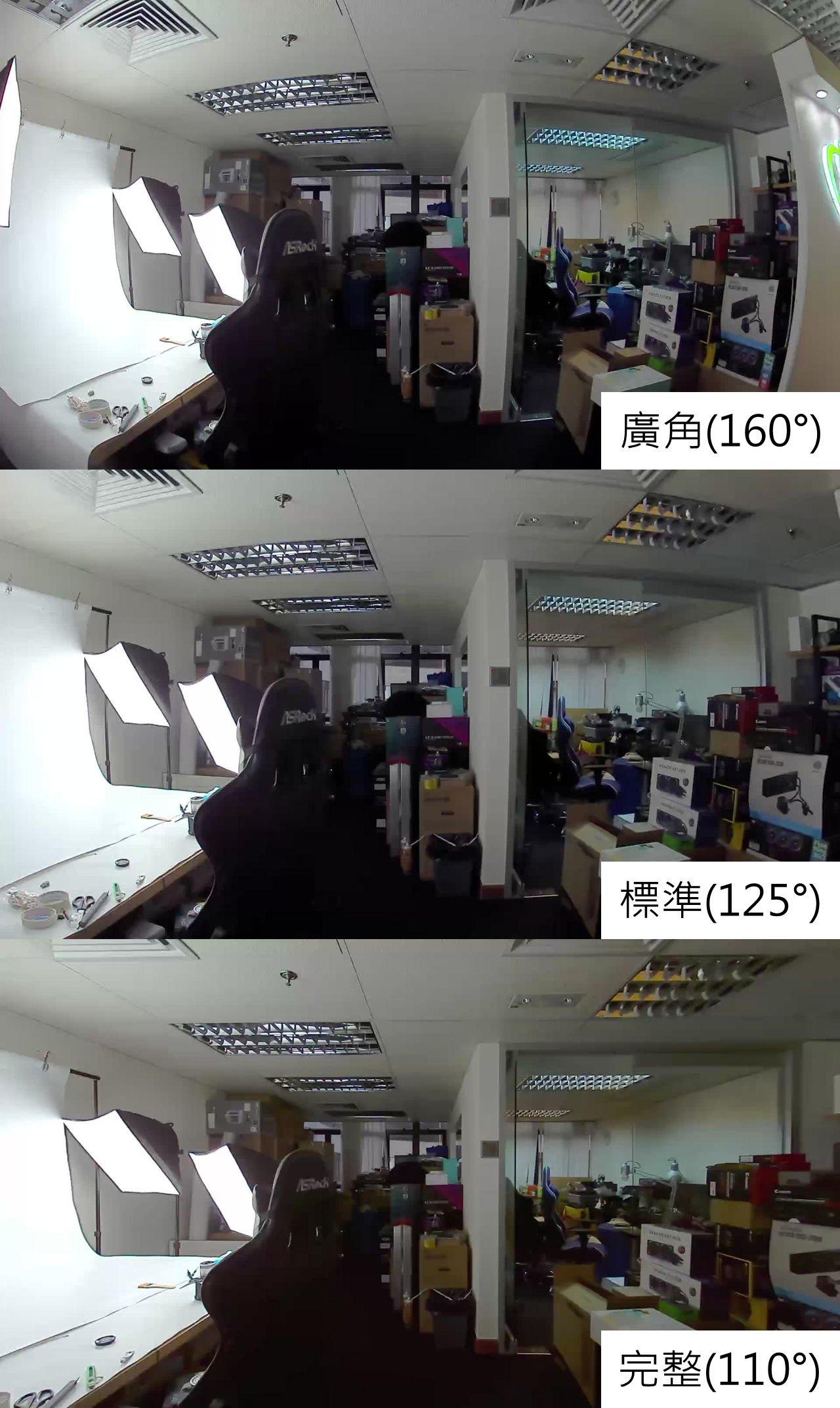 Arlo Pro 4 拍攝角度對比